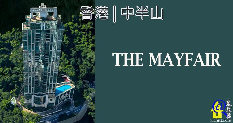 The Mayfair 特色圖片