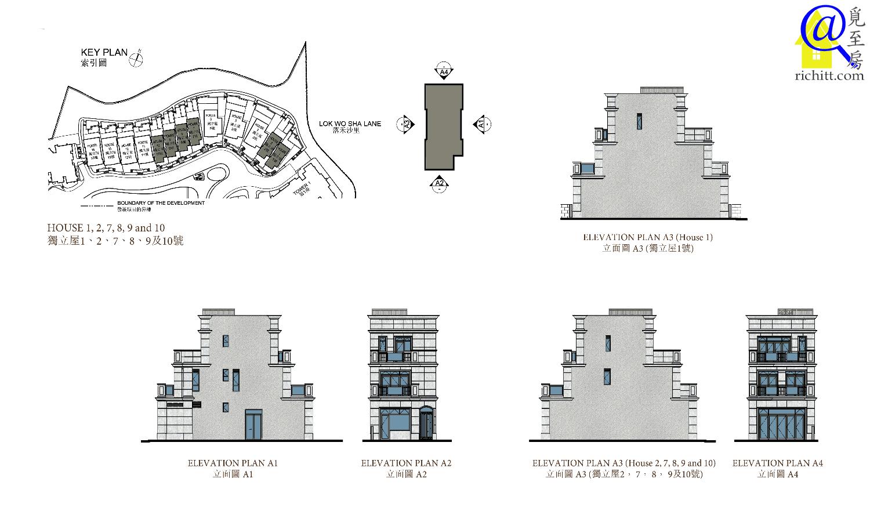 泓碧洋房立面圖1
