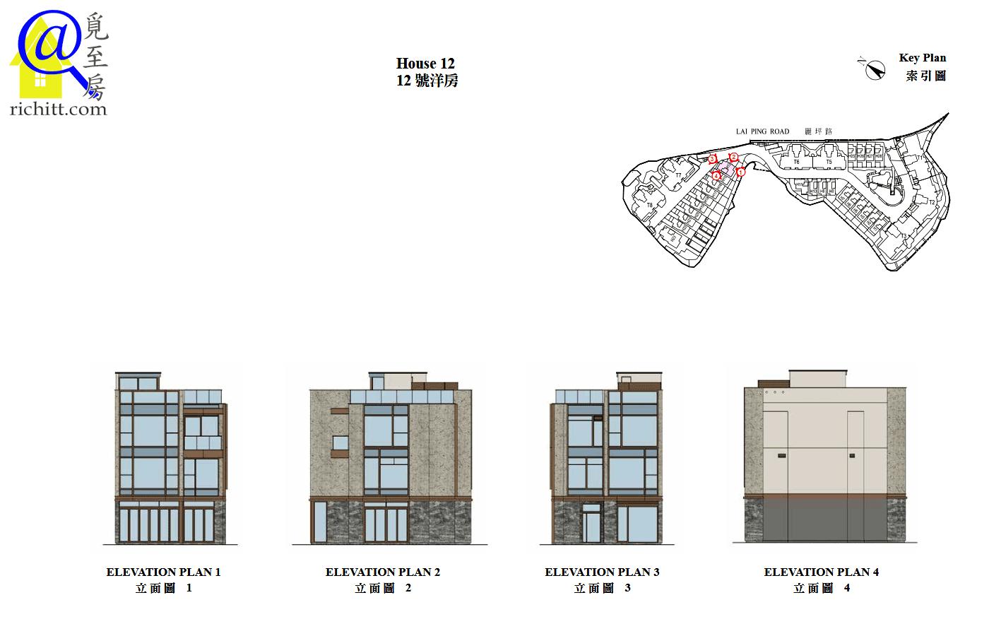 富豪‧山峯立面圖3