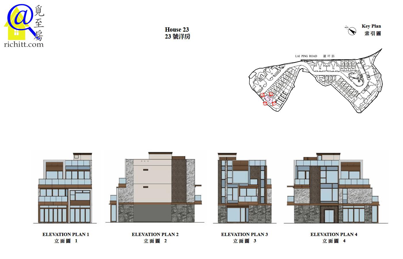 富豪‧山峯立面圖4