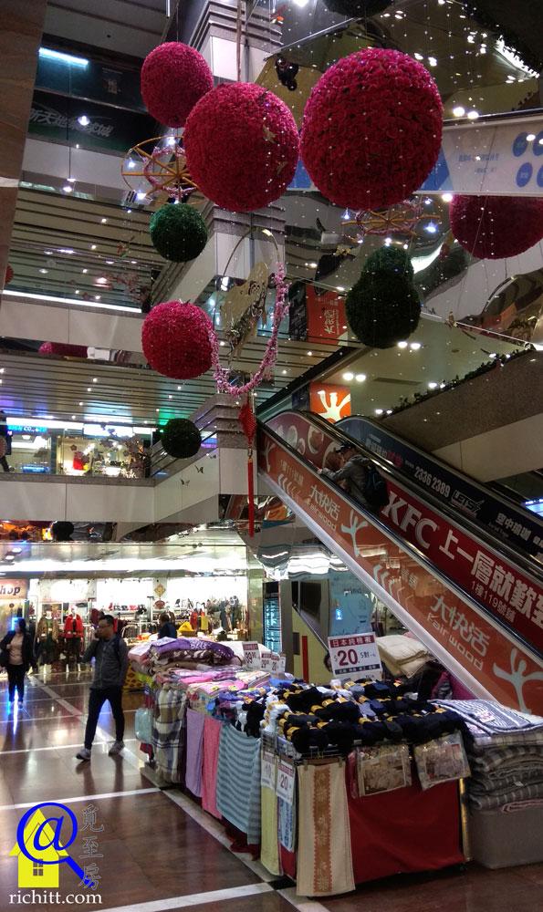 越秀廣場基座商場