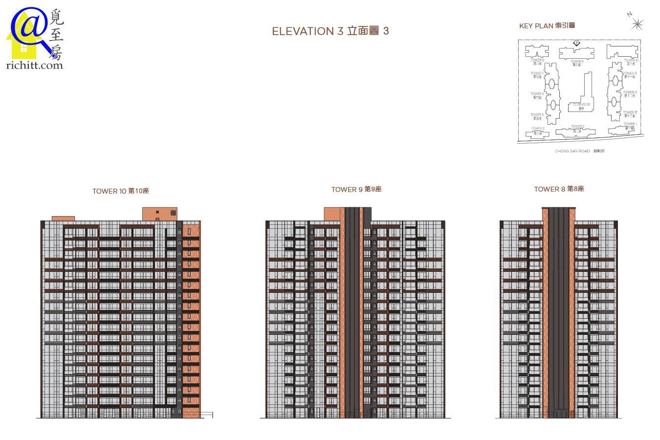 海日灣II立面圖3