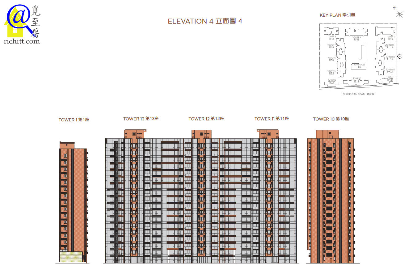 海日灣II立面圖4