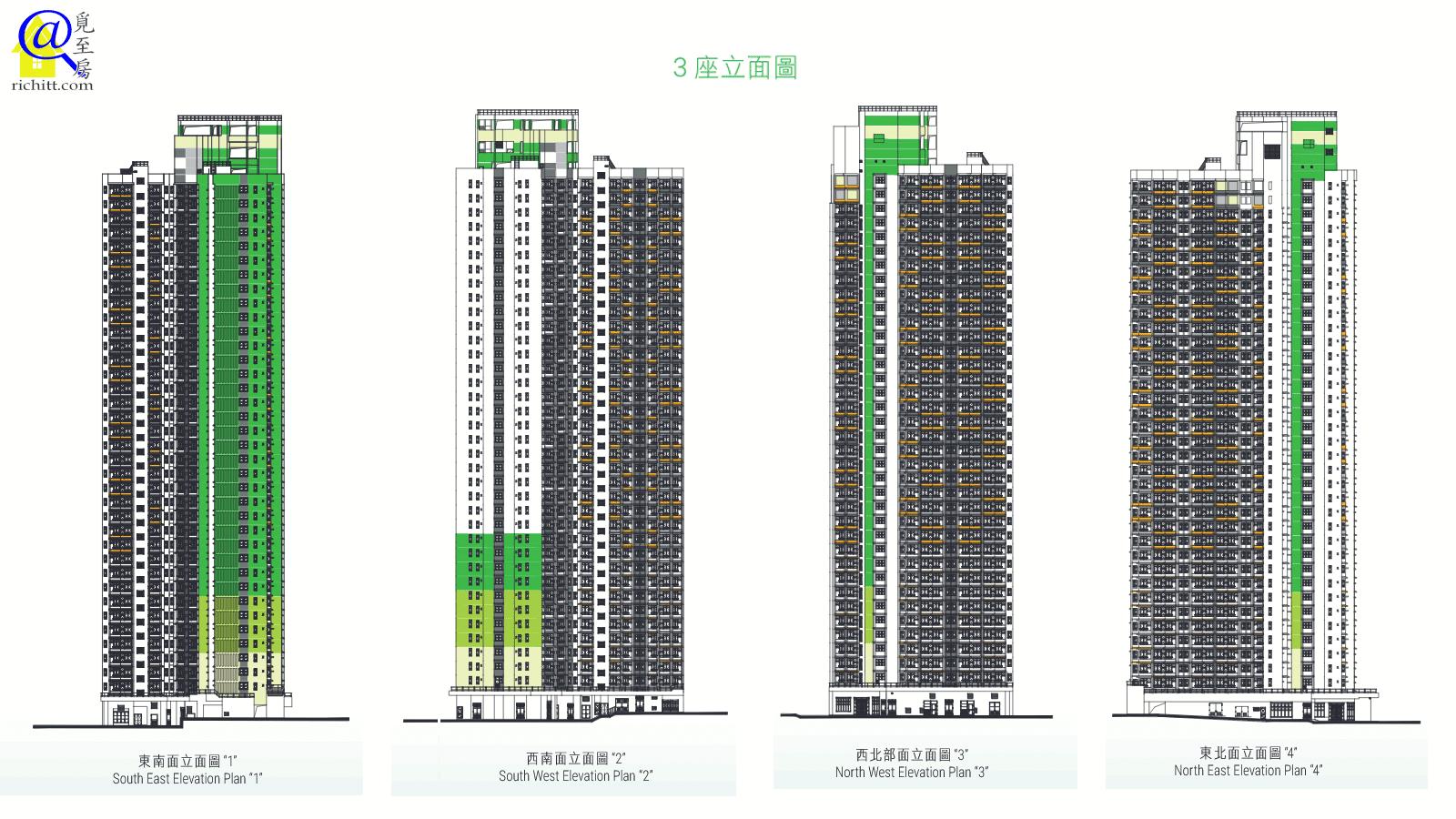 麗翠苑立面圖3