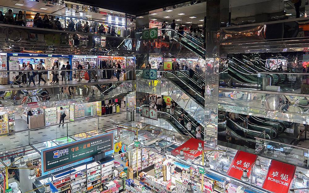 葵涌廣場基座商場 - Wpcpey作品 (維基百科)