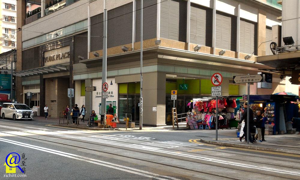 York Place基座設有郵局及多間商戶