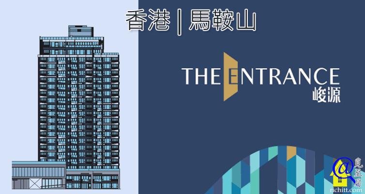峻源   The Entrance