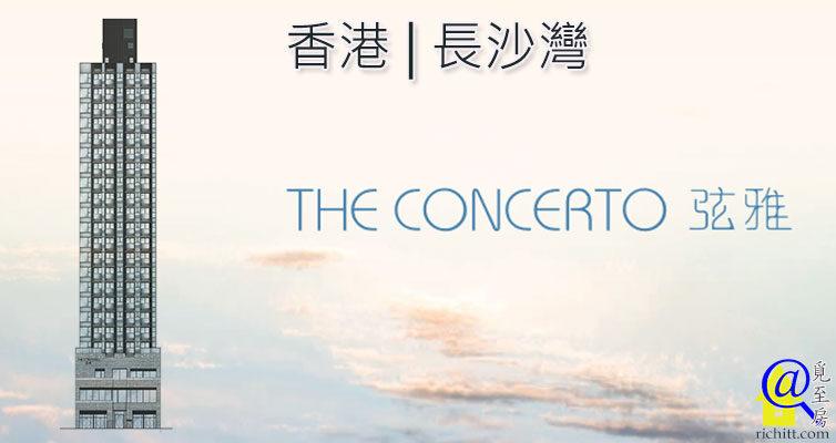 弦雅 | THE CONCERTO