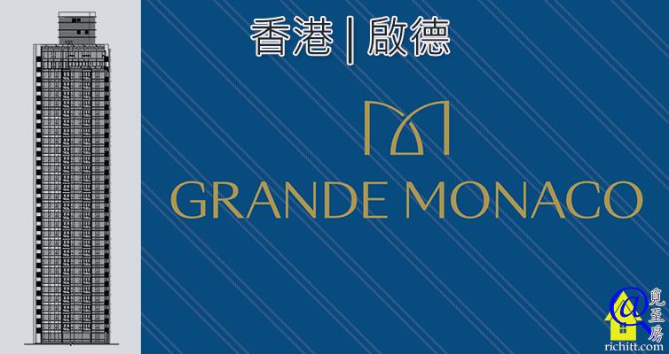 GRANDE MONACO