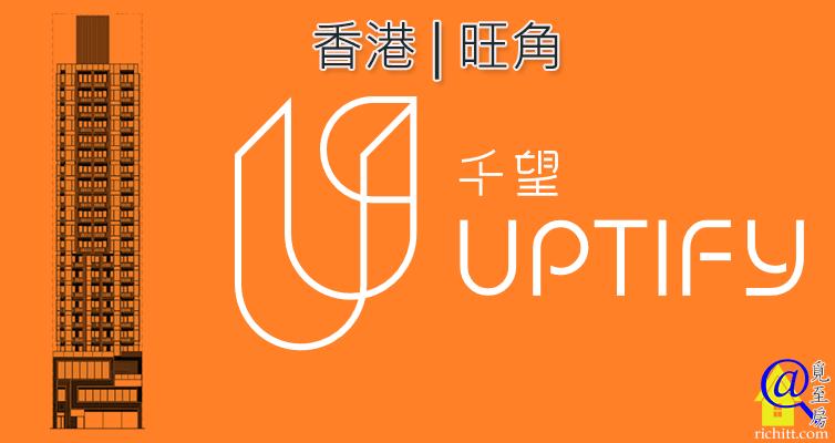 千望 | UPTIFY